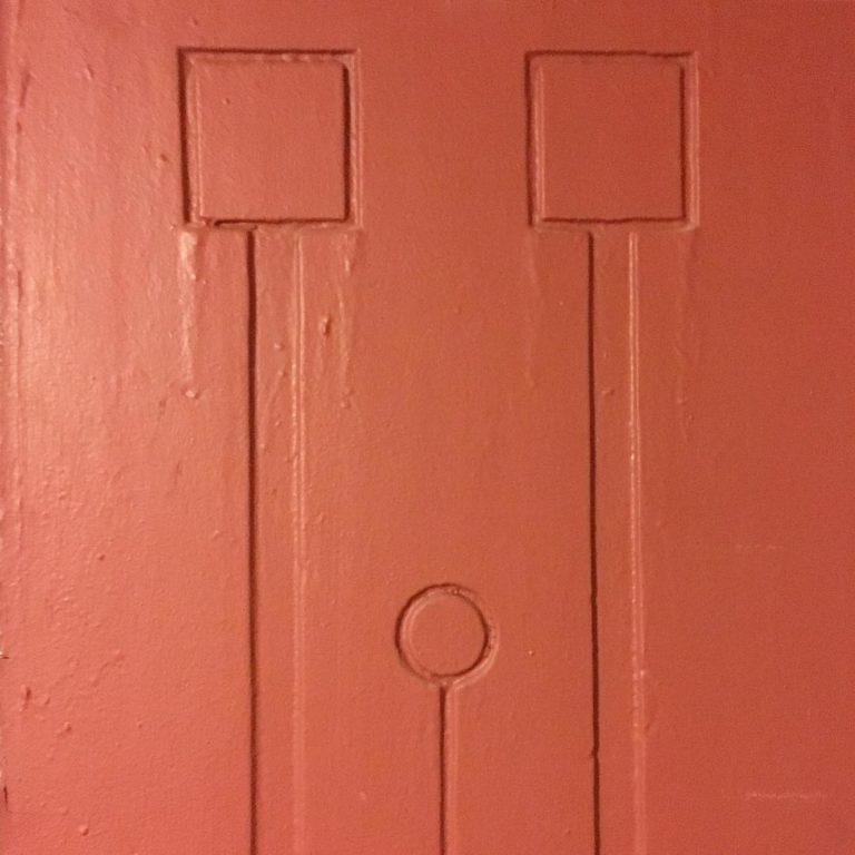 Квартирная дверь дома Нирнзее, Маросейка, 13.