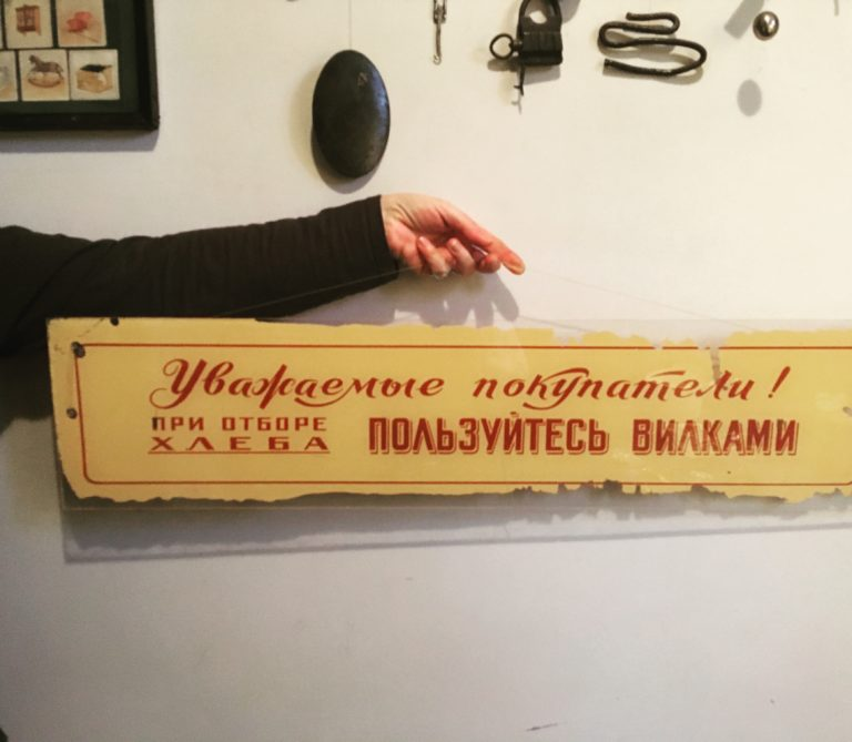 Из какой именно булочной эта вывеска историк Александр Кырлежев и его супруга Елена Мохова не помнят. Но точно со Старой Басманной! 70-е