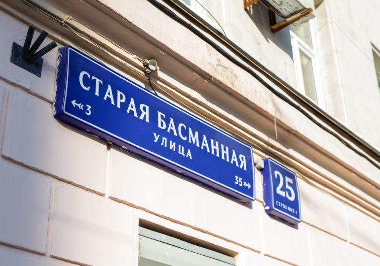 Доходный дом Приятелевых на Старой Басманной. Часть 1.
