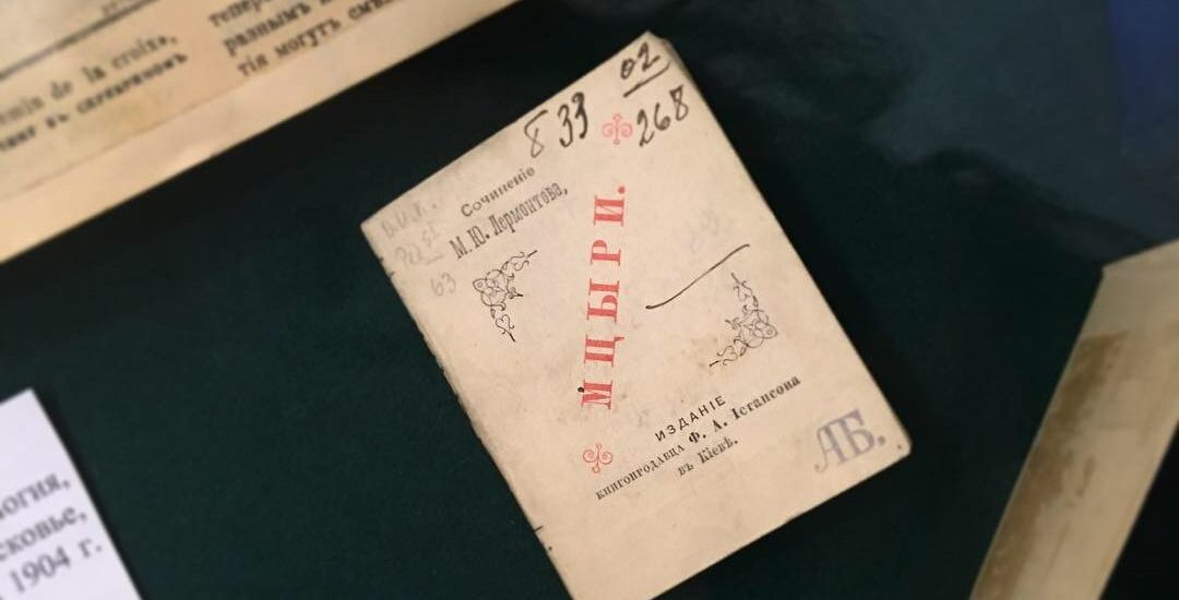 Хранилище заветных книг из коллекции Бахрушина в ГПИБ