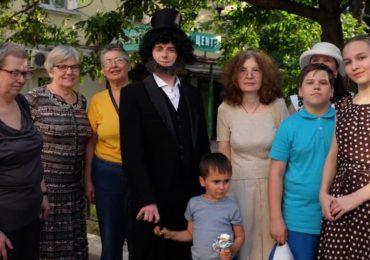 Пушкин в Басманном