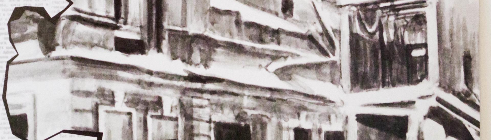 """Конференция """"Историко-культурное наследие Басманного района. Год памяти и славы"""". Итоги дня"""