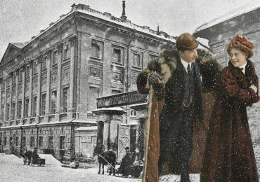 """Экскурсия """"Романтические истории на Новой Басманной"""""""