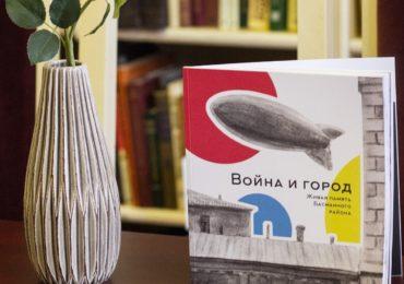"""Басмания выдвинута на премию """"Общественное признание"""""""