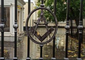 Московские масоны: мифы и реальность