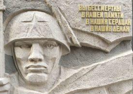 Мемориальные места Басманного
