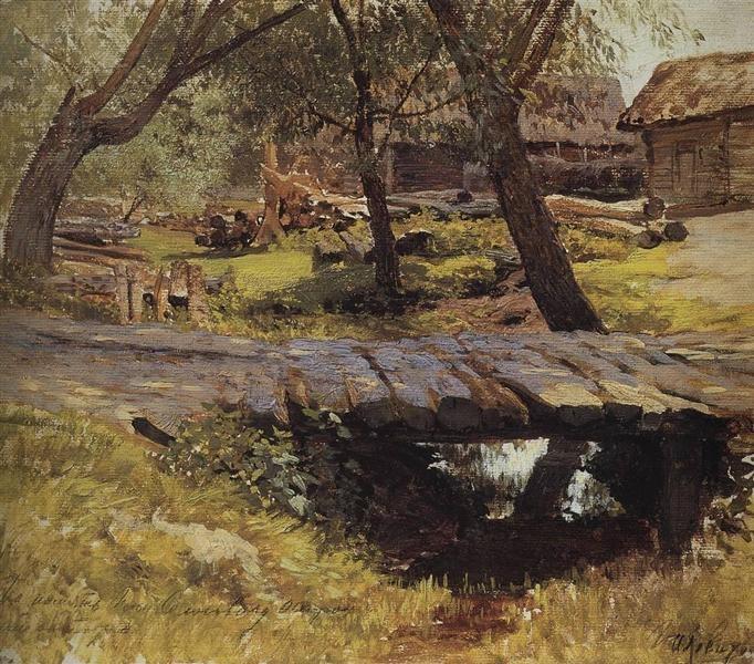Мостик. Саввинская слобода. И.И. Левитан. 1884 г.