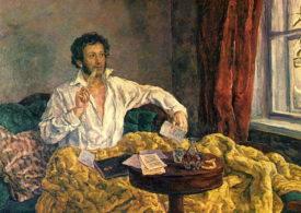 Где родился Пушкин?
