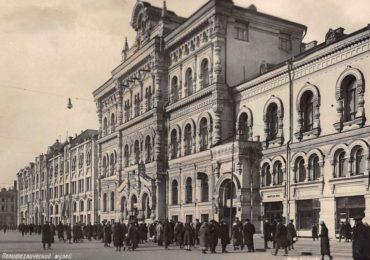 Политехнический музей- партнер Басмании!